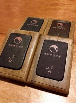 ワイヤレスコール(呼出ボタン)01